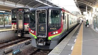 【4K】高松始発岡山行き!?予讃線 2700系 特急うずしお22号岡山行き 高松駅