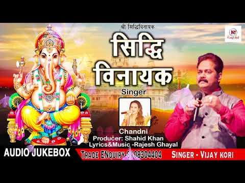 he-lambodar-song-||-deva-shree-ganesha-||-ganesh-chaturthi-2019-special-songs