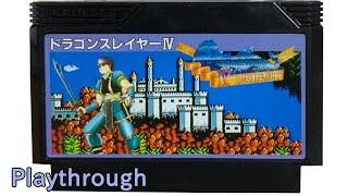 ファミコン ドラゴンスレイヤーⅣ のプレイ動画です。オープニング~エン...