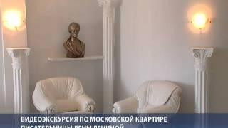 """""""Белые палаты"""" Лены Лениной"""