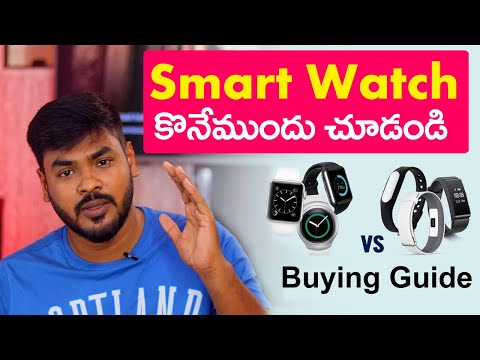 The Best Smart Watch Buying Guide 2021 || in Telugu ||