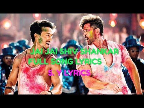 jai-jai-siv-shankar-full-lyrics-/-war-/hrithik-roshan-/tiger-shroff-official-video-by-s.-y-lyrics