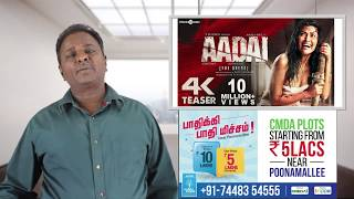 AADAI Movie Review - Amala Paul - Tamil Talkies