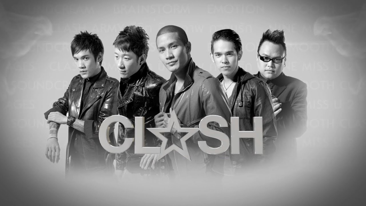 กอด - Clash 【OFFICIAL MV】