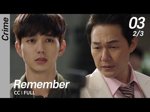 [CC/FULL] Remember EP03 (2/3) | 리멤버