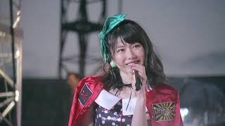 Mae Shika Mukanee 前しか向かねえ AKB48 Yokoyama Yui center ver.