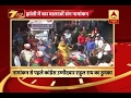 Jhansi: Congress candidate Rahul Rai dances with Bar girls while going to file nomination