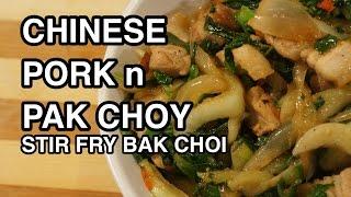 Chinese Pork & Pak Choi Recipe - Bak Choy
