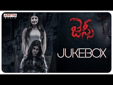 Jessie Full Songs Jukebox | Atul Kulkarni, Kabhir Duhan Singh , Archana
