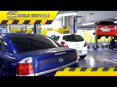 Stels Service Opel