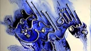 Bismillah hir-Rahman nir-Rahim (AlKhalid University)