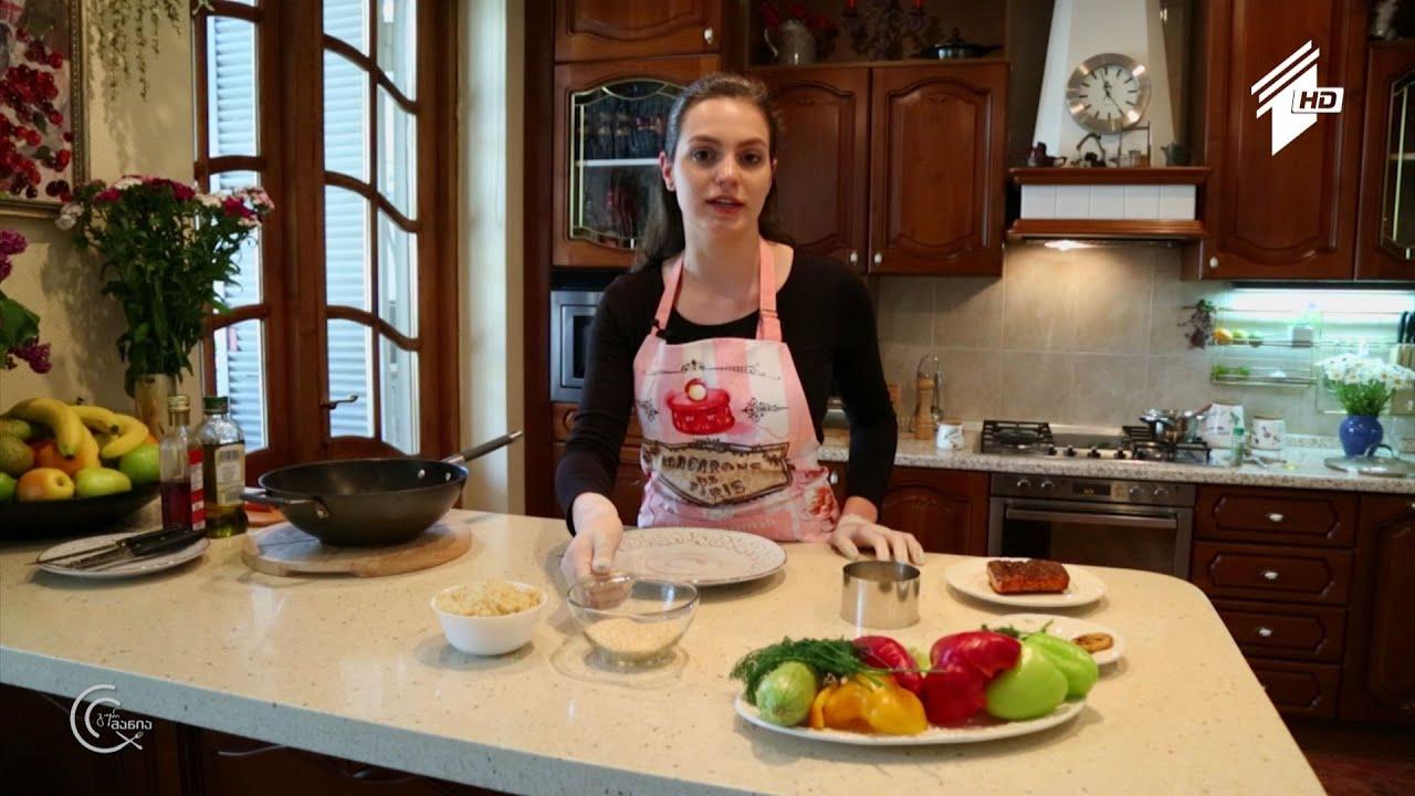 გურმანია - მინდა გამოვიდე შეფ- მზარეული!