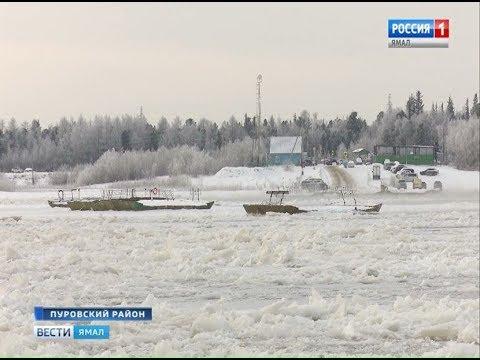 Цены на Газ в Украине - Праздничный подарок от Гройсмана. - YouTube