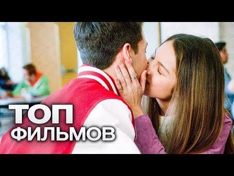 10 КАЧЕСТВЕННЫХ СЕРИАЛОВ ОТ APPLE! - Ruslar.Biz