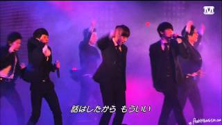 2012/02 The 1st Empire of ZE:A 2012 in japan - 이별드립