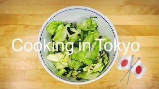 Японская закуска из капусты. Простой рецепт. Вкусно!
