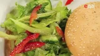Подача (сервировка) гамбургера мастер-класс от шеф-повара / Илья Лазерсон / американская кухня