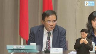 20180913行政院會後記者會(第3617次會議)