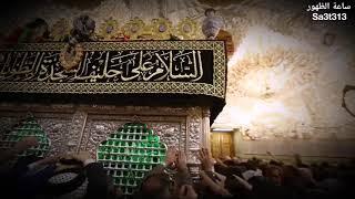 يا باب الحوائج حاجتي يمك || عطر قبرك اشمه || الحاج باسم الكربلائي استشهاد الامام الكاظم عليه السلام