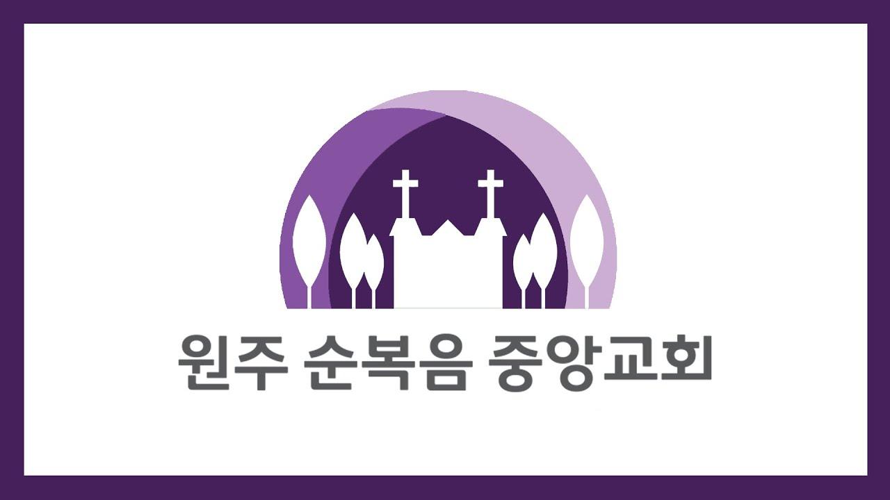 20200406 주일대예배