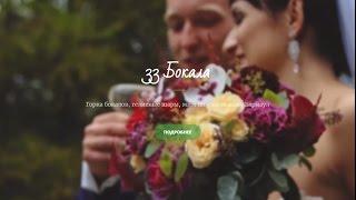 Горка Шампанского, Артисты на свадьбу