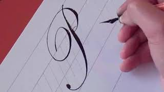 How to write Copperplate (The Letters R & r)