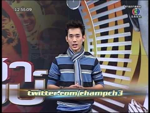 "The Best of ""กวิน ธรรมสัจจานันท์"" by CHAMP ch3"