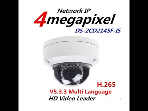 Купить камеру видеонаблюдения UControl, уличные камеры