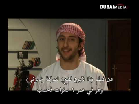 """Dubai One interview with Mohammed Mamdouh on """"Emirati"""""""