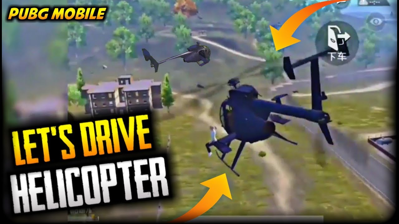 Drive Helicopter In PUBG Mobile | Pubg New Update Drive Helicopter