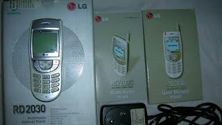 Vintage mobile old is gold lg-rd2030 cdma rim reliance india vs jio rs.1500 handset easy to operate user friendly powered by java hit like, sha...