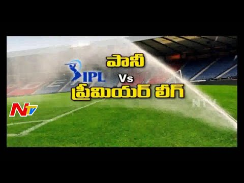 Indian Premier League Turns Indian Problems League | Special Focus | NTV