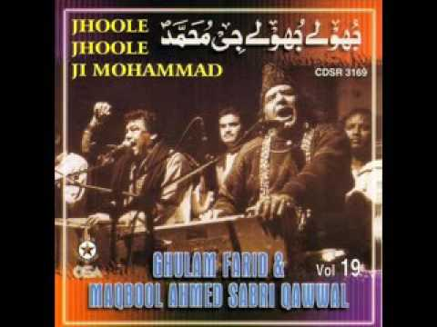 JHOOLE JHOOLE JI MUHAMMAD(S.A.W) BY SABRI BROTHERS rare qawalli