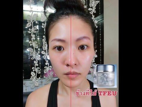 รีวิว เซรั่มร้อยไหม Tru face essence ultra by Baibua