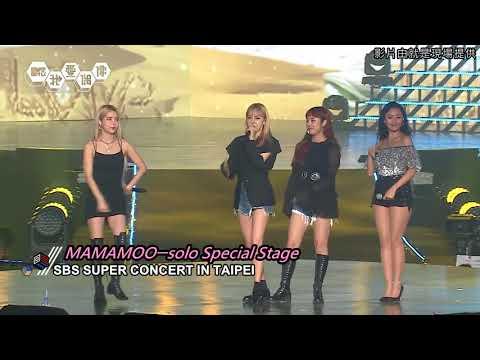 【SBS SUPER CONCERT直擊】BTS、iKON、SEVENTEEN、MAMAMOO、VIXX、Red Velvet輪番開唱