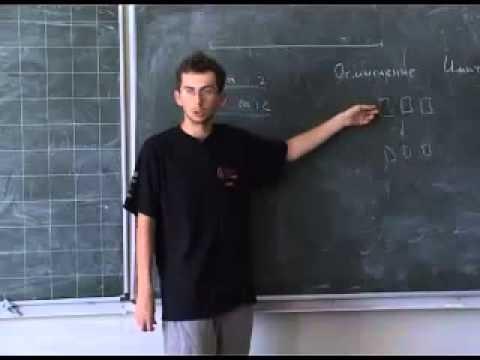 Тест по философии с ответами (1 курс)
