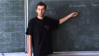 Лекция 1: Проблемы теории искусственного интеллекта