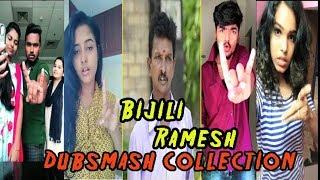 Bijili Ramesh - Dubsmash Collection | Fan Made Video Funny | mashup video