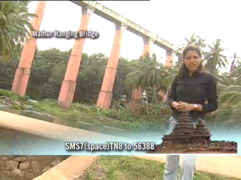 7 Wonders of India: Mathur Hanging Bridge