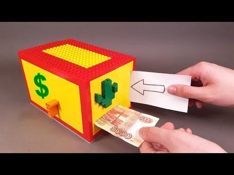 как сделать автомат денег