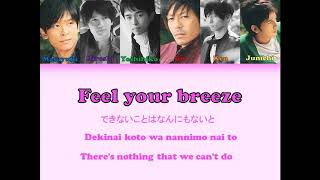 V6 - Feel your breeze - Color coded (Kan/Rom/Eng) lyrics