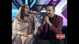 بهجة عمري | طه سليمان و هدي عربي اغاني و اغاني 2020
