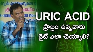 Diet For URIC ACID Problem People | Veeramachaneni Mind Blowing Diet | Gold Star Entertainment