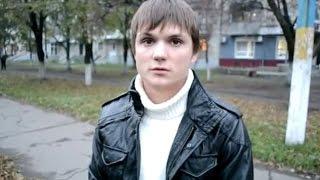Павлоградский наркоман Павлик-обманушка и его друзья в погонах.