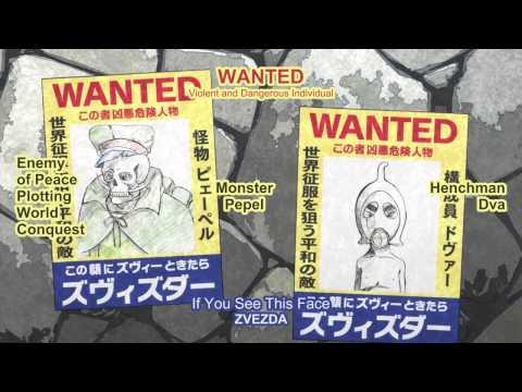 Sekai Seifuku : Bouryaku no Zvezda - Wanted Posters