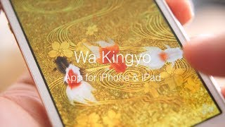 Wa Kingyo - App for iPhone & iPad (和金魚 公式PV)}