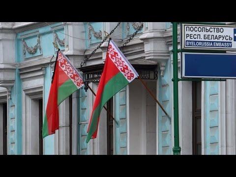 Идем в посольство РБ в Америке. Беларуское посольство в США.