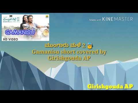 Gamanisu | With Lyrics |Mungaru Male 2 |short Covered |Girishgouda | Smule| Golden Star Ganesh