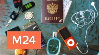 Что оставляют в метро иностранные болельщики - Москва 24