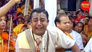 এই হলো সত্যিকারের গায়ক, এই হলো সত্যিকারের মহানাম সংকীর্তন । গোকুল কৃষ্ণ সম্প্রদায় । গৌতম মন্ডল Hindu Music